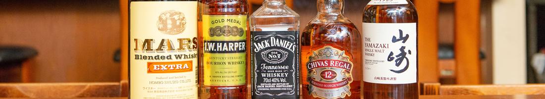 ウイスキー・バーボン